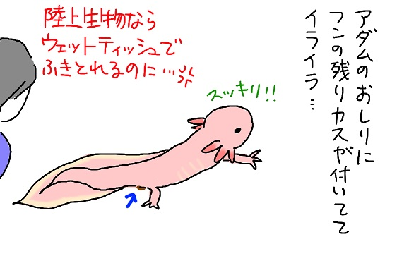 20100818fun_fc2.jpg