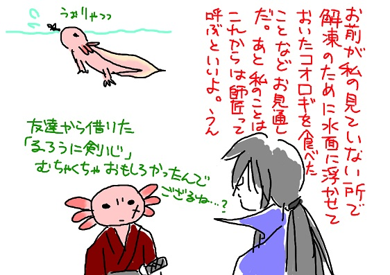 20100825kensin_fc2.jpg