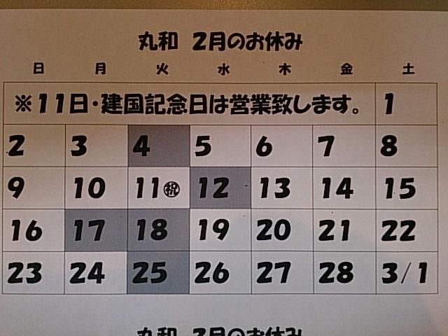 DSC_0115.jpg