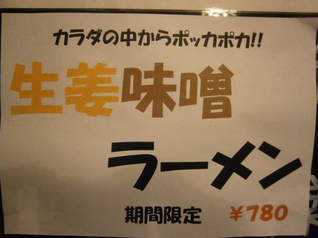 P1150196.jpg