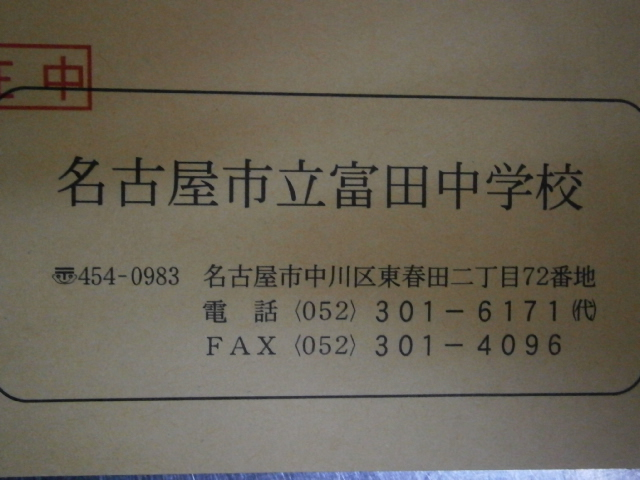 P1230239.jpg