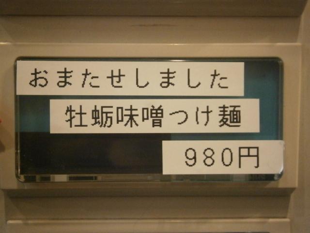 P1300255.jpg