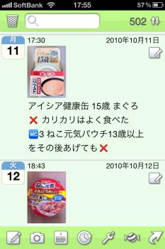 IMG_3737urabanashi.jpg