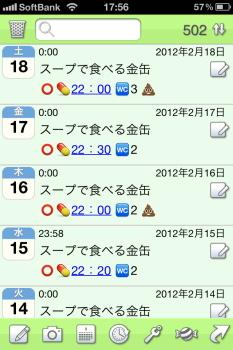 IMG_3738urabanashi.jpg