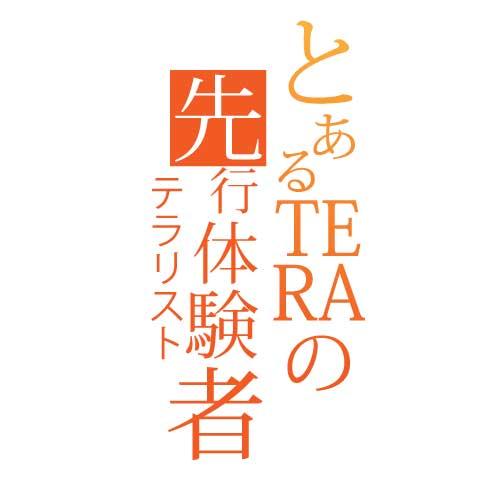 icon-dai.jpg
