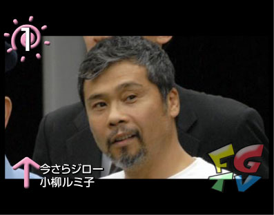 FGTV1101.jpg