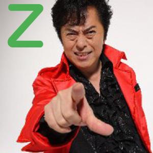 alphabetZ.jpg