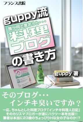 book7.jpg