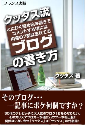 book8.jpg