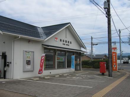姉体郵便局