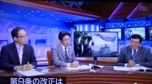 新憲法 徴兵制断れば死刑 自民党改憲案2
