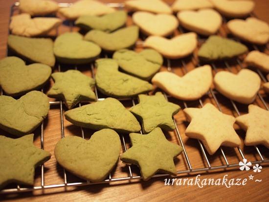 子供が作ったクッキー