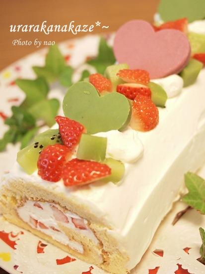 バレンタインロールケーキ