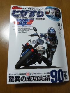 20110210_01.jpg