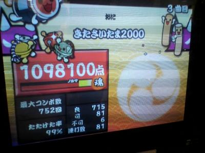 2011_0109_203329-P1000127_convert_20110109204746.jpg