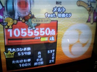 2011_0130_190701-P1000142_convert_20110130191915.jpg