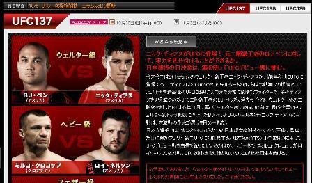 UFCCC.jpg