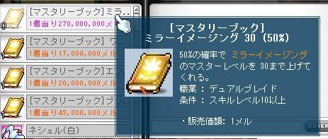 840.jpg