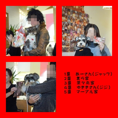 2011-12-17page6.jpg