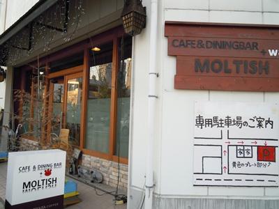 神戸4 003