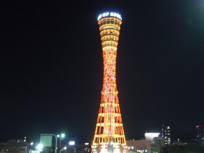 神戸4 008