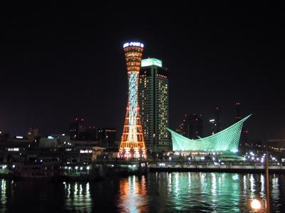 神戸4 020