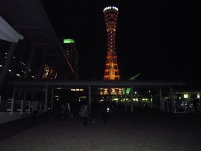 神戸4 022