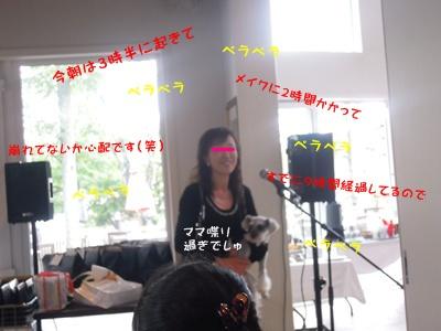 軽井沢 028