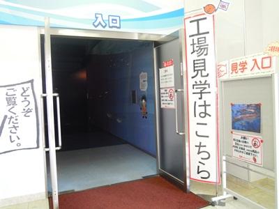 DSCN4475.jpg
