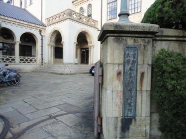 洋館の入口