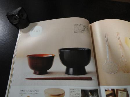うるしの常三郎の商品掲載ページ