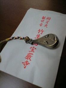 桂仙のブログ-110606_1257~0001.jpg