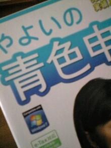 桂仙のブログ-110716_1345~0001.jpg