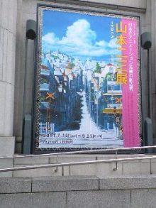 桂仙のブログ-110917_1231~0001.jpg