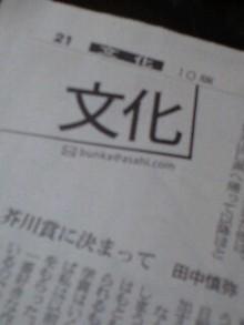 桂仙のブログ-120201_0908~0001.jpg
