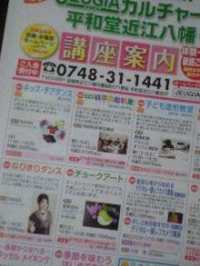 桂仙のブログ-120221_2221~0001.jpg