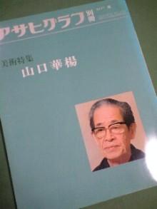桂仙のブログ-120411_1529~0001.jpg