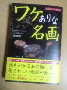 桂仙のブログ-120415_0013~0001.jpg