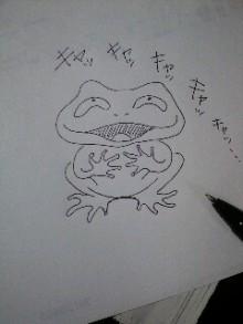 桂仙のブログ-120426_1621~0001.jpg