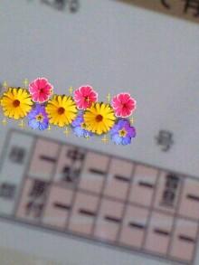 桂仙のブログ-120427_1530~0001-0001.jpg