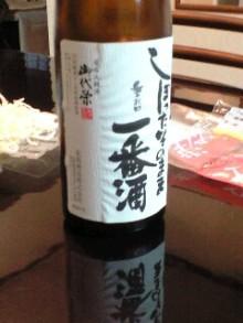 桂仙のブログ-120608_1753~0001.jpg