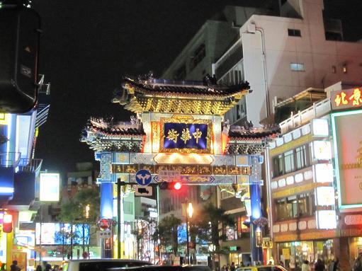 中華街入口です