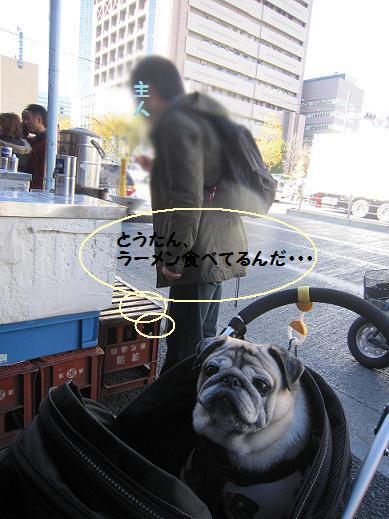 中落ち丼プラスラーメンで朝ごはん^^;