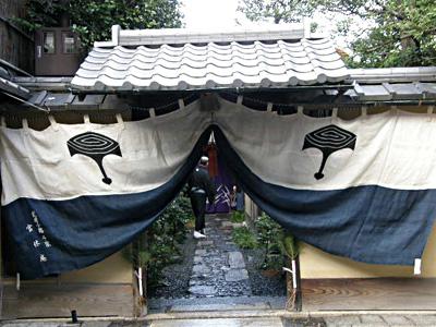 hatugama_110114_1.jpg