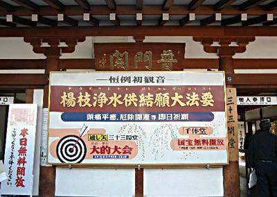 toshiya_110117_5.jpg