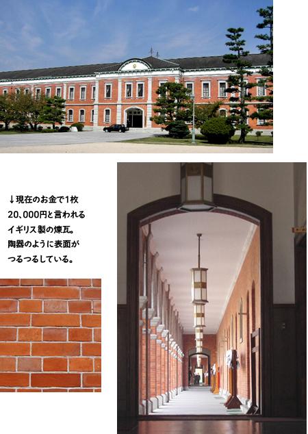 etajima_akarennga.jpg