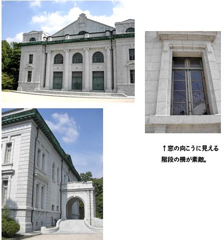 etajima_daikoudou.jpg