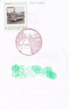 20140128e