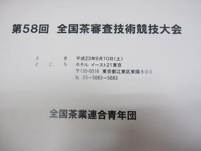 IMG_4745.jpg
