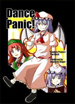 Dance Panic!のコピー